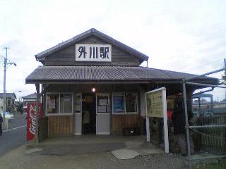 VFSH0015.JPG