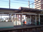 komagawa_station.JPG